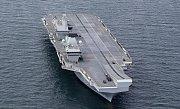 HMS Queen Elisabeth II