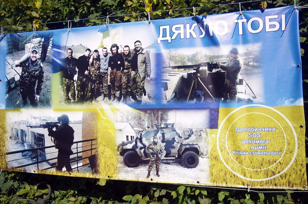 Ukrajina, náborový plakát ukrajinské armády