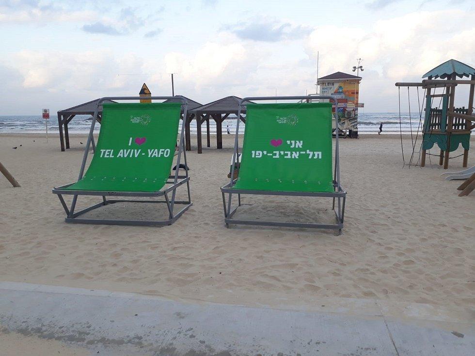 """V březnu město Tel Aviv nahradilo původní slogan slovy """"Miluji Tel Aviv-Jaffu"""", uvedenými v hebrejštině i v angličtině"""