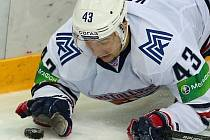 Hokejista Jan Kovář .