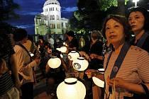Japonské město Hirošima si dnes připomnělo 66. výročí svržení atomové bomby na toto město v roce 1945 na sklonku druhé světové války.