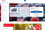 Tesco spustilo svůj e-shop už v roce 2012. Modelový nákup v něm stál 724 korun.