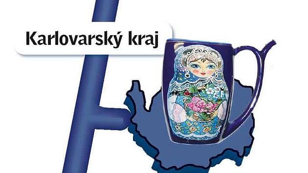 Kvůli početným ruským turistům se znakem Karlovarského kraje stala matrjoška v podobě lázeňké konvičky.