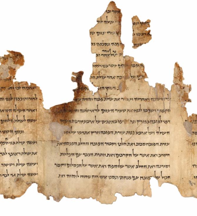 Fragment Chrámového svitku, nalezeného v kumránské jeskyni 11, Jordánské muzem v Ammánu