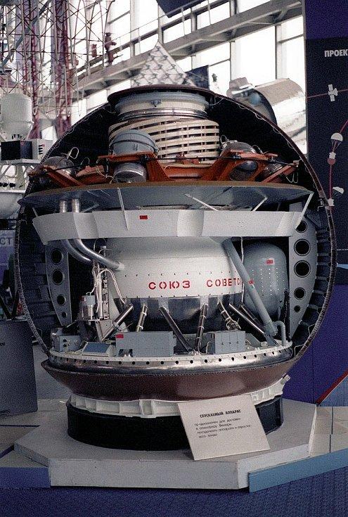 Maketa přistávacího modulu sondy Veněra