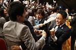 Japonci slaví, letní olympijské hry v roce 2020 uspořádá Tokio.