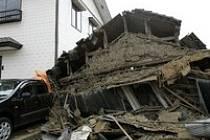 Zemětřesení - Ilustrační foto