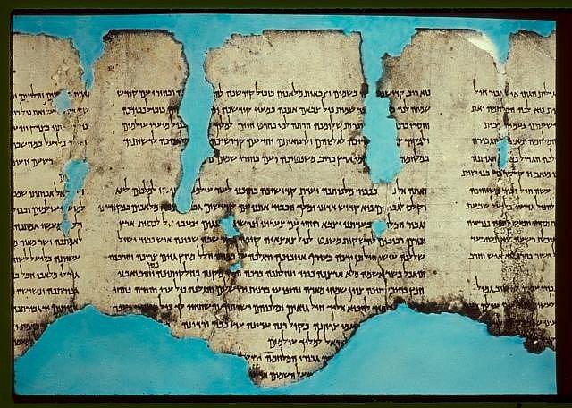 Válečný svitek nalezený v kumránské jeskyni 1, Jordánské muzeum v Ammánu