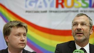 Recenze gay serverů