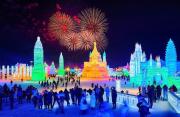 Svátek ledu v čínském městě Charbin