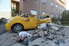 Zemětřesení v Jižní Koreji