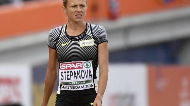 Julie Stěpanovová