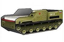 Postýlek v podobě protiletadlové zbraně se zatím prodalo deset kousků.
