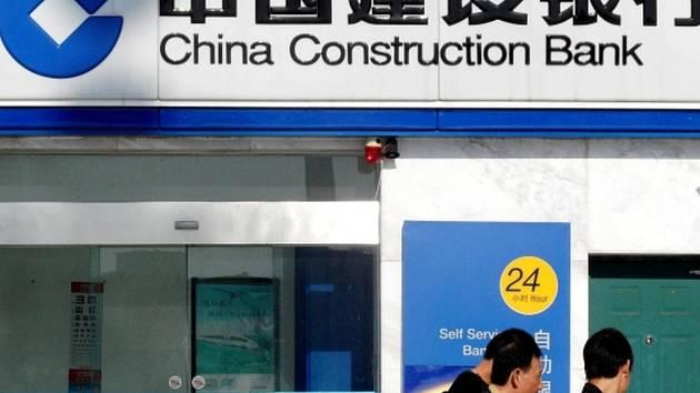 Jedna z největších čínských bank China Construction Bank (CCB)