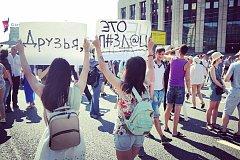 Protesty Rusů proti penzijní reformě.