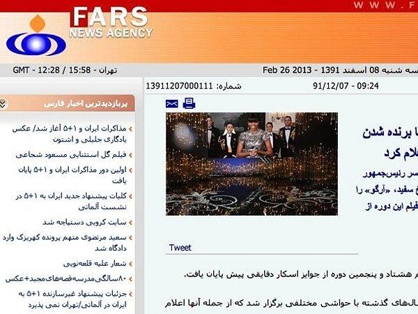 Oddělení fotografií íránské agentury Fars vyrobilo vlastní fotografii, na níž je Obamová v šatech ke krku s krátkým rukávem