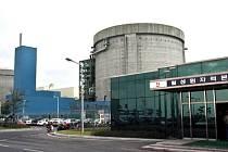 Společnost Korea Hydro & Nuclear Power (KHNP), která provozuje jaderné elektrárny v Jižní Koreji, se stala obětí hackerského útoku.