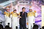 Zimní olympiáda v Pchjongčchangu začne 9. února 2018