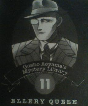 Postava Queena v japonské detektivní sérii Detektiv Conan