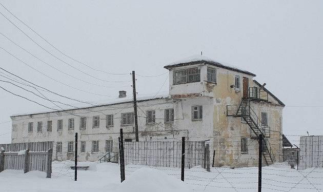 Gulag Perm 36