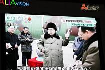 Tamní státní televize informovala, že armáda uskutečnila úspěšný pokusný výbuch jaderné hlavice, který byl odpovědí na nepřátelské postoje Spojených států.