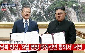 Prezident Jižní Koreje Mun Če-in a vůdce KLDR Kim Čong-un