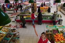 Supermarket Mercator