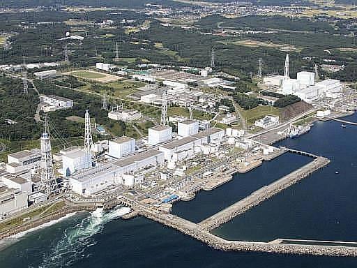 Jaderná elektrárna Fukušima.