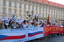 V rámci oslav konce druhé světové války prošel 8. května z Loretánského náměstí na Hradčanské náměstí v Praze průvod lidí k připomenutí padlých ve válce, takzvaný Nesmrtelný pluk.