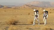 Izraelský projekt D-MARS