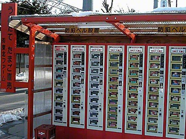 Japonsko coby říše automatů na prodej čehokoli nepřestává přicházet na trh s novotami. Tentokrát s automatem na prodej nedioptrických brýlí určených k ochraně očí při práci u počítače.
