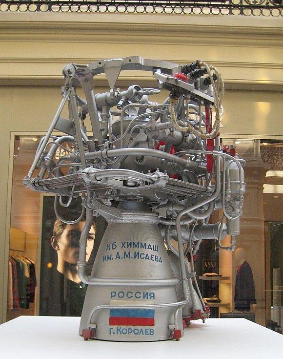 Motor sondy Veněra