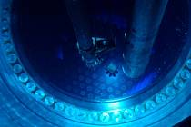 Jaderný reaktor. Ilustrační snímek