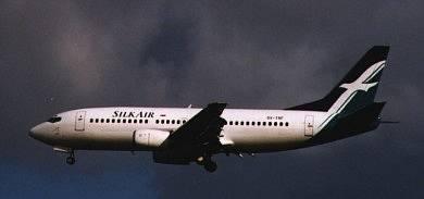 Letoun SilkAir pouhých šest dní před jeho záhadnou havárií, k níž došlo v Palembangu v Indonésii dne 19. prosince 1997 při cestě z Jakarty do Singapuru