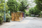 V japonském Tokiu vyrostly nezvyklé veřejné toalety