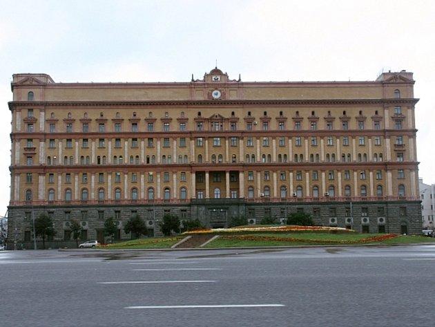 Budova KGB v Moskvě. Ilustrační foto.