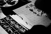 Psaná čínština, ilustrační foto