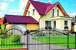 Kovové ploty se hodí k novostavbám, zrekonstruovaným starším domům i na chalupu.