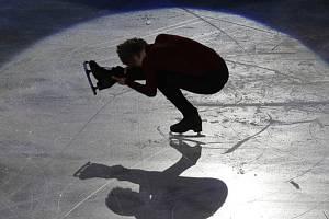 Krasobruslení - ilustrační foto.