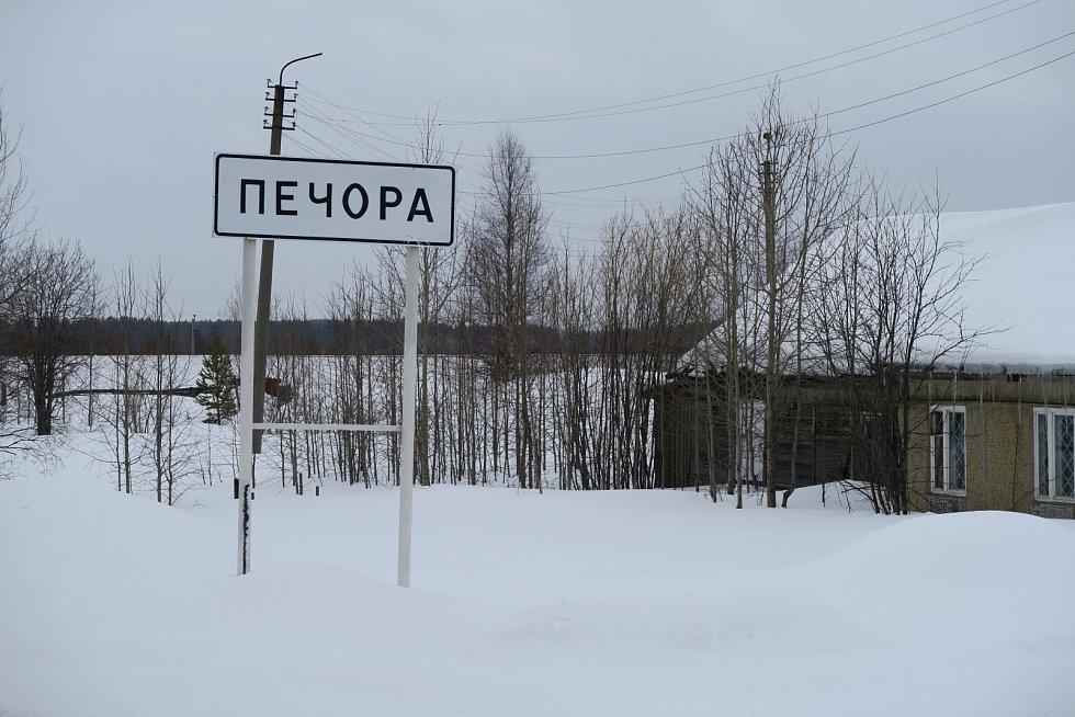 Obec Pečora
