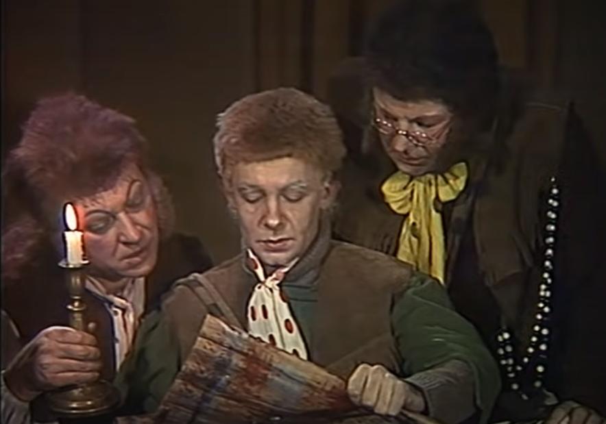 Sovětská adaptace Pána prstenů. Film nazvaný Chranitelivznikl v roce 1991.