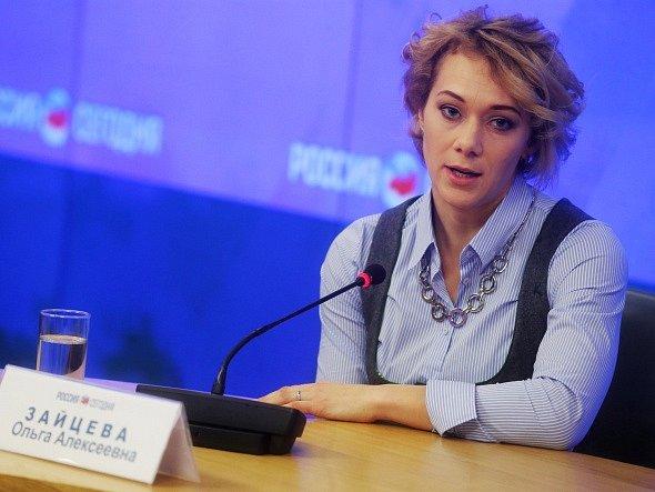 Olga Zajcevová