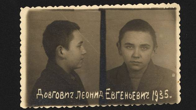 Levko Dohovič v době odsouzení.