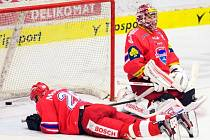 Hokejísté Mountfieldu už nebudou mít domácí prostředí v Českých Budějovicích.
