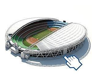 Stadion pro MS v atletice v Tegu.