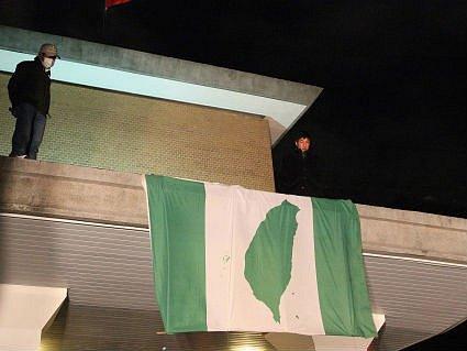Vyvěšená vlajka nezávislého Tchaj-wanu. Ilustrační foto