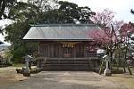 Japonský ostrov Okinošima