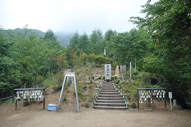Pietní místo na památku nehody letu 123 společnosti Japan Airlines, při které zemřelo 520 lidí.
