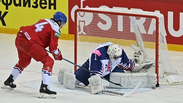 Čeští hokejisté porazili na mistrovství světa Velkou Británii.