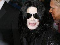 Michael Jackson na World Music Awards